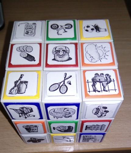 Психологическая игра «Перезагрузка».