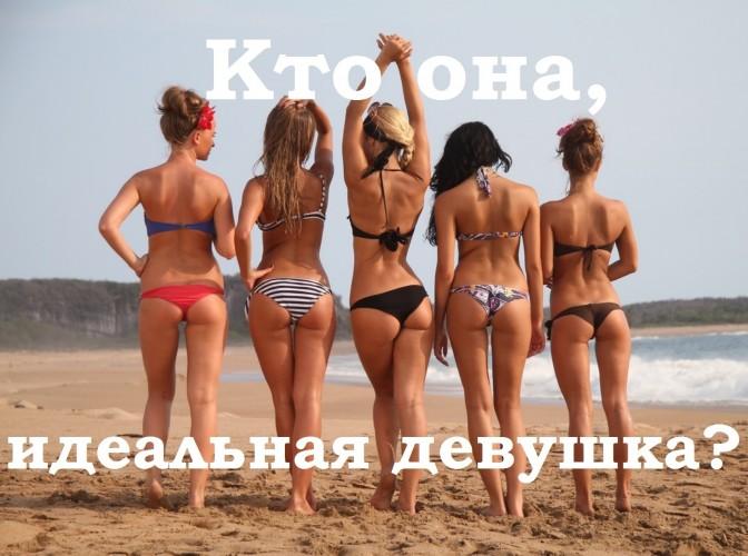 сочные подруги-хы1