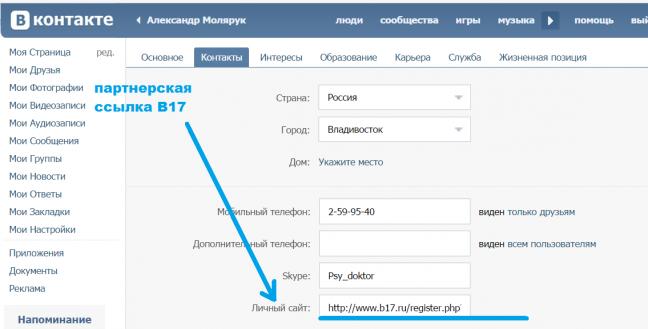 Как вконтакте указывать местоположение на в
