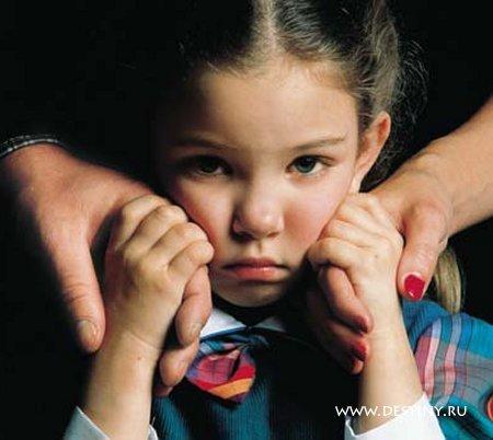 Опека над ребенком при разводе подняла было