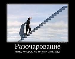 работа и зарплата водитель погрузчика в москве