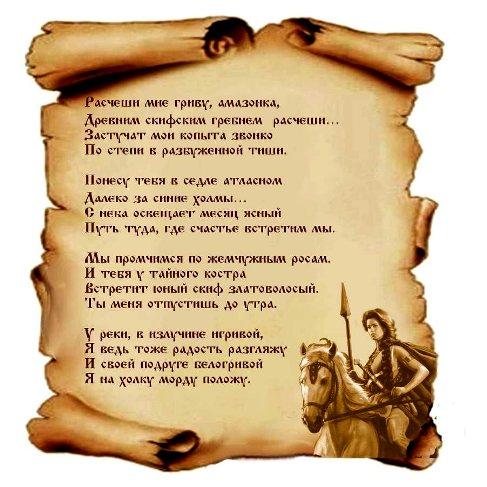http://www.b17.ru/foto/uploaded/44938a91cd38f67405fdf7b68dff439c.jpg