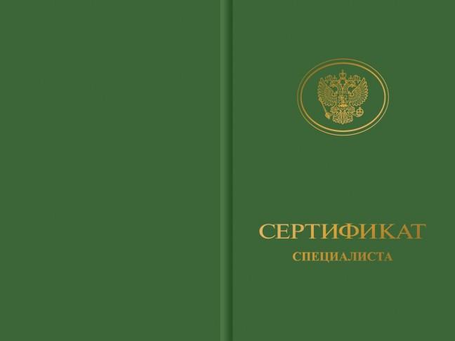kursi-seksologii-dlya-psihologov