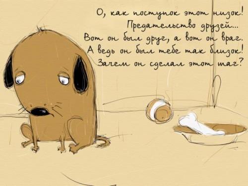 babi-drochat-parnyam-podborki