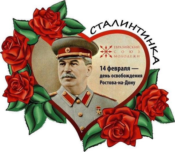День защитника открытки