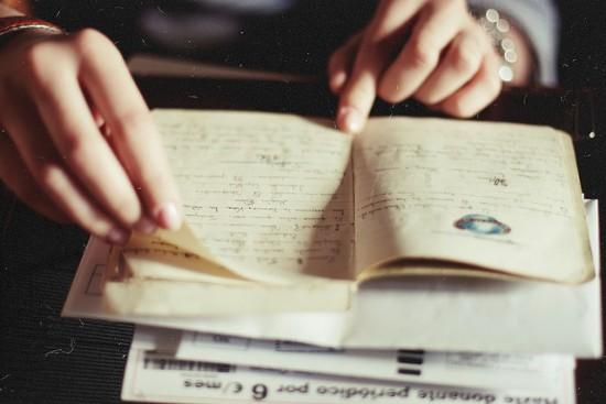 Ты моя страничка в дневнике