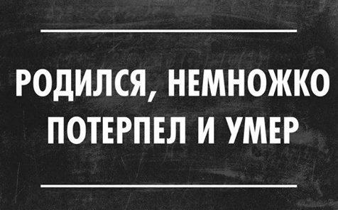 Начались переговоры Порошенко и Алиева в Баку, - Цеголко - Цензор.НЕТ 324