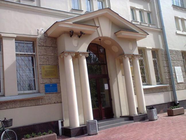 Детская городская больница 11 омск