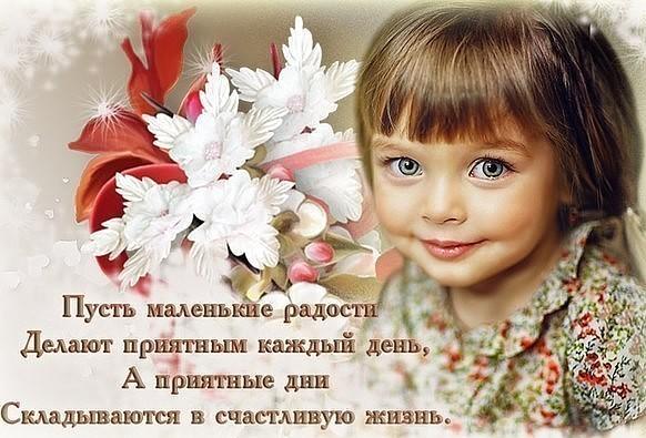 Детский день рождения: 30 мест Москвы, где можно