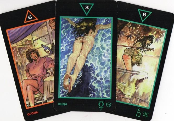 karti-taro-v-seksualnom-aspekte