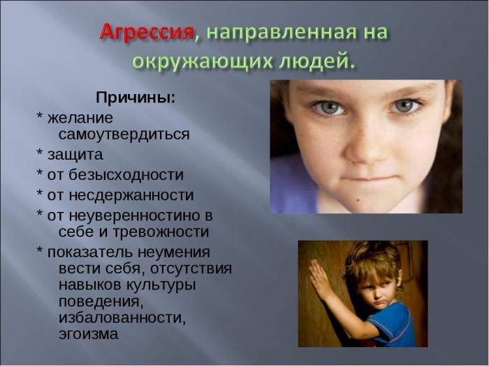 luchshiy-v-mire-korolevskiy-minet