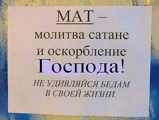 Матершина и Консультирование: