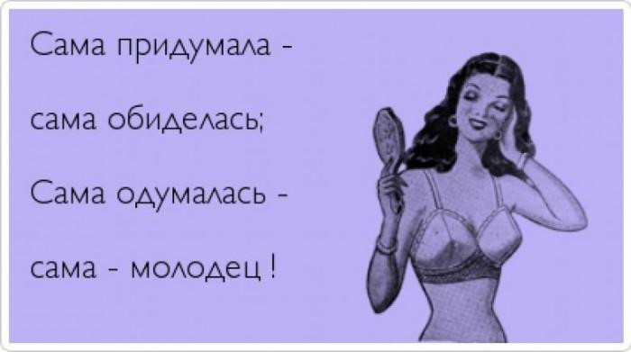 vseh-odevaet-a-sama-golaya-otvet