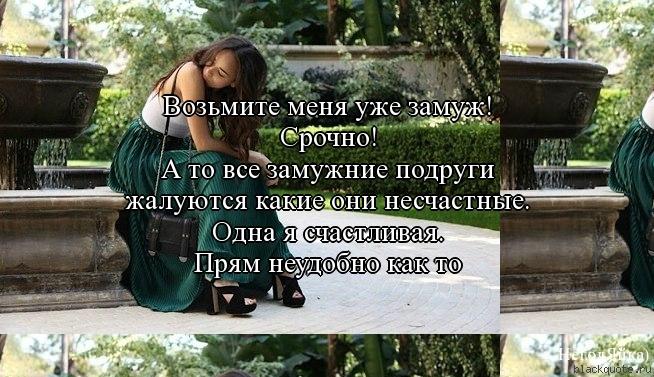 video-devushki-zavyazivayut-glaza