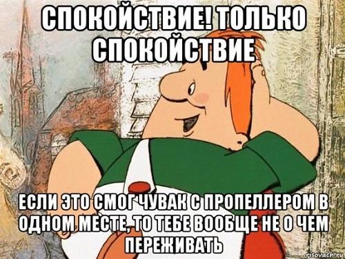 upl_1499073870_170151.jpg