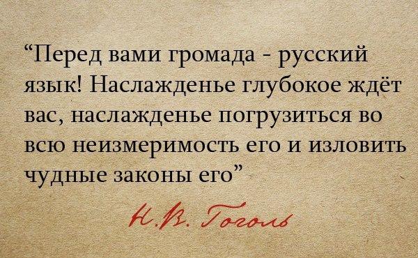 Часть цитаты в русском языке