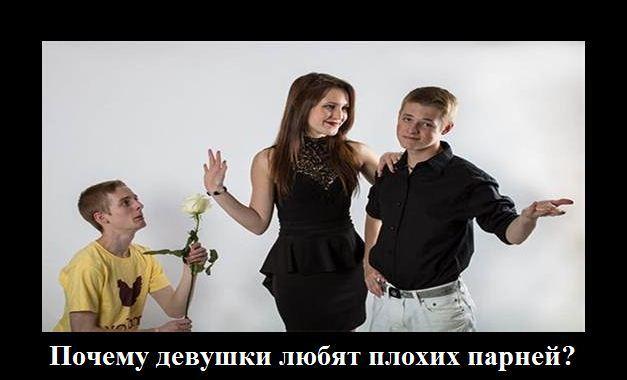 Женщины трахают мальчиков
