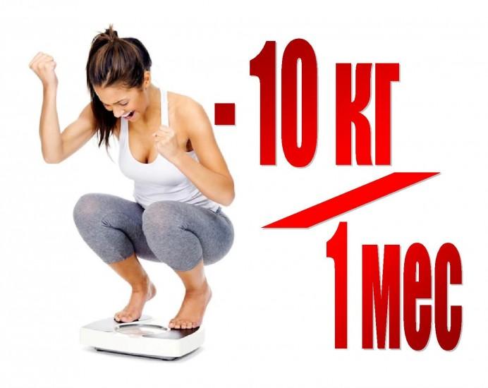 как похудеть в 50 лет