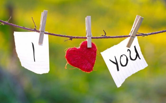 То что должен знать каждый о любви и отношениях