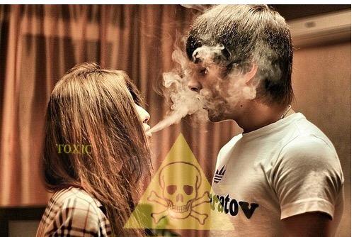 Токсичные люди...