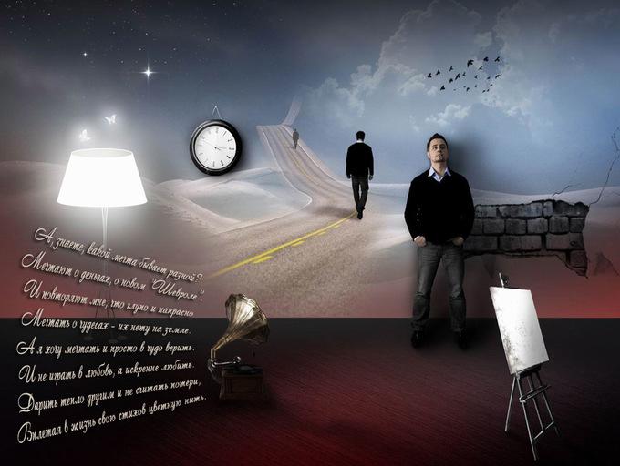 Психотерапия: решение проблем или способ саморазвития и самопознания?