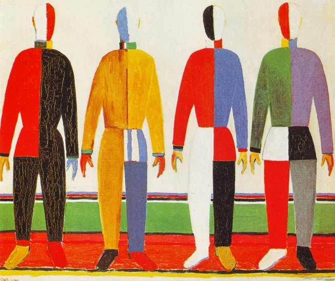 Эго-идентиность и самоопределение: анализ понятий.
