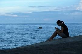 Травма отвержения – « я ничто»