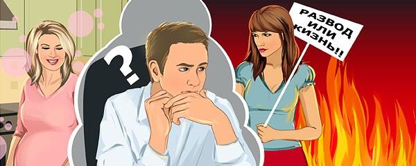 Как часто мужчины возвращаются к бывшим женам от любовниц