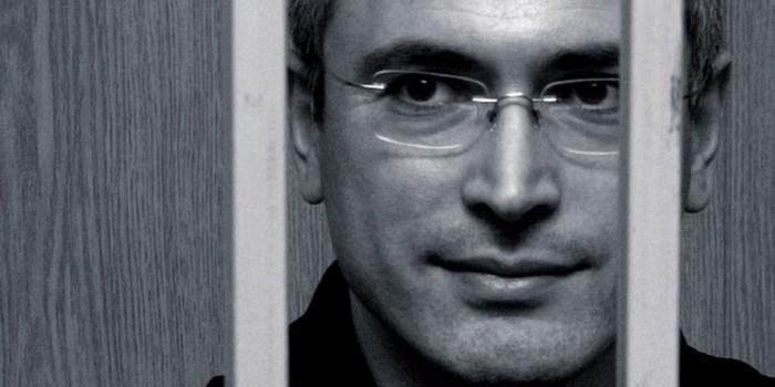 Картинки по запросу ходорковский сидел
