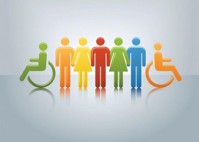 Профессиональная и психологическая готовность к принятию инклюзивного образования