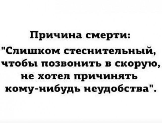 БОЛЬНИЦА. инструкция по применению