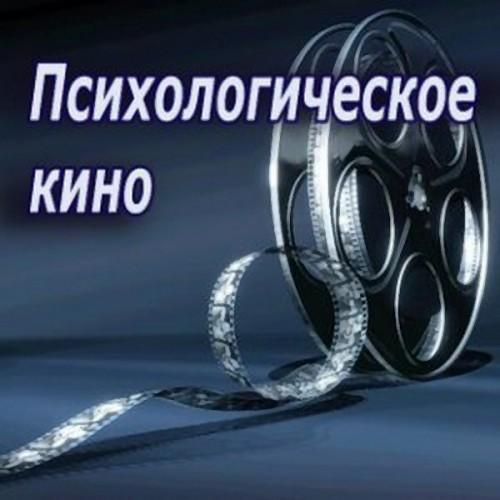 Художественные фильмы с сексуальными с ценами форум — img 6