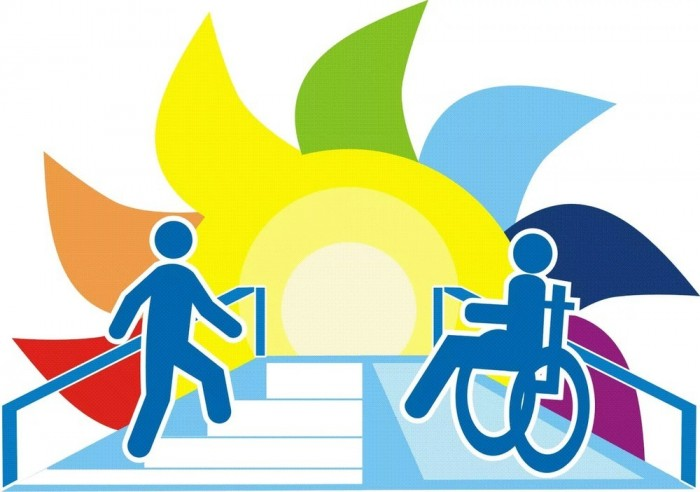 Социально-трудовая адаптация инвалида (2)