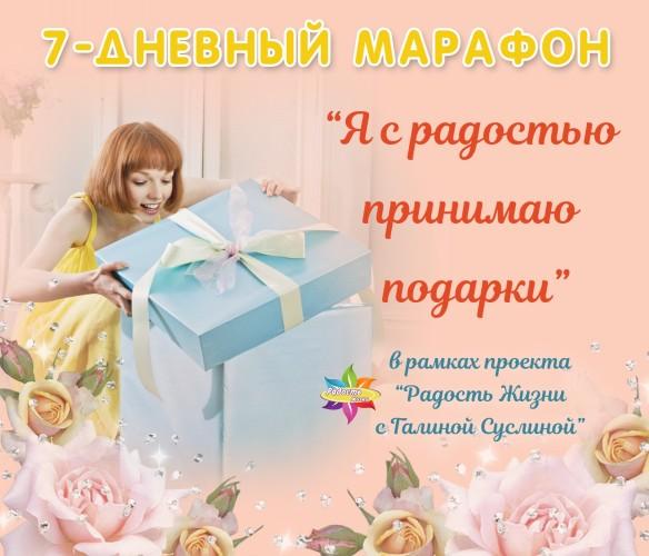 Почему на одних подарки сыпятся, а на другим и по праздникам не каждый раз (2)