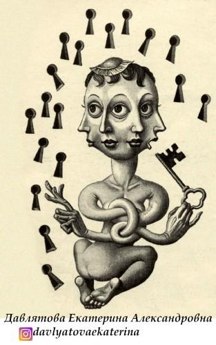 Начальная подготовка по безумию. Игнорирование чувств. (2)