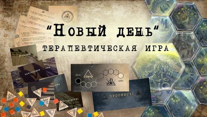 Про т-игры (2)