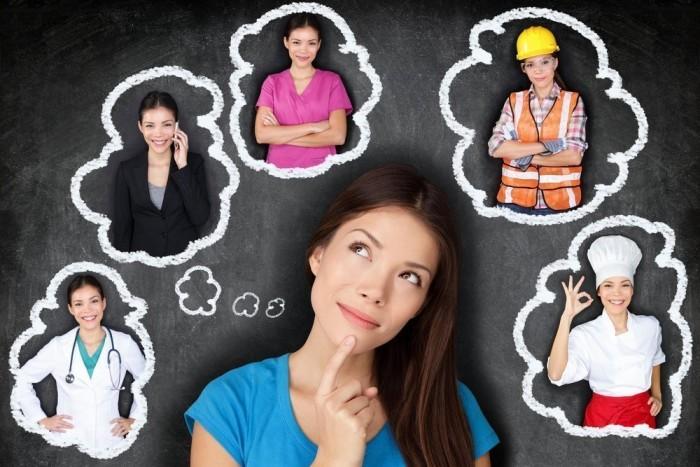 Выбор профессии – это на всю жизнь? (9)