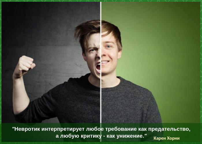 Как общаться и взаимодействовать с невротиком? (5)