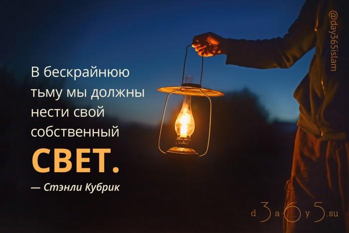 Светить всегда, светить везде! (2)