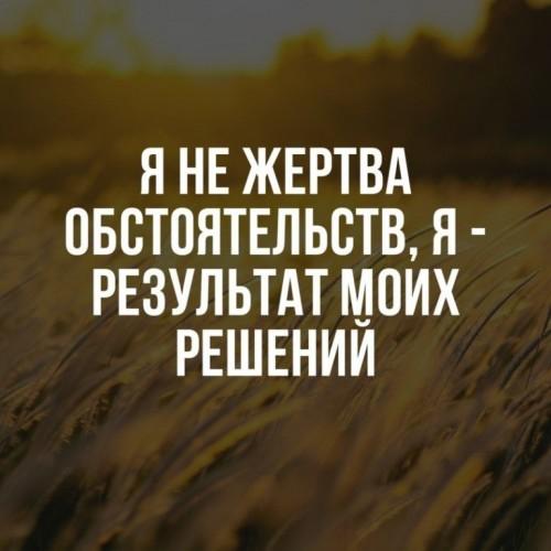 """Кто """"виноват"""" и что делать (2)"""