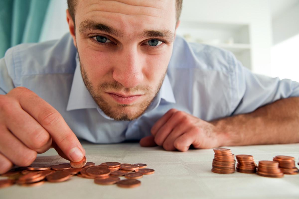 не люблю занимать деньги