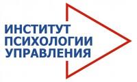 Институт психологии управления г. Екатеринбург
