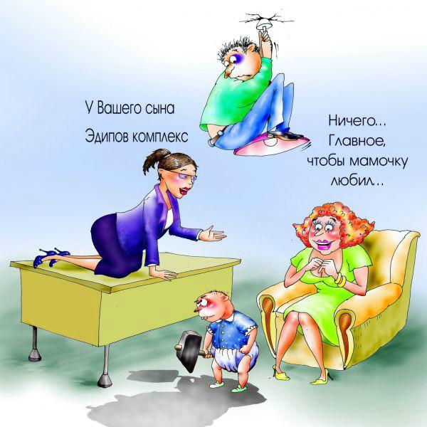 Картинки прикольная психология