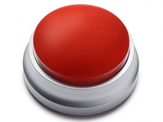 Красная кнопка.