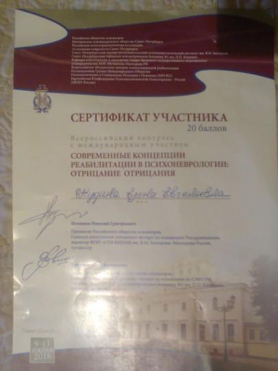Кировская областная стоматологическая поликлиника телефон