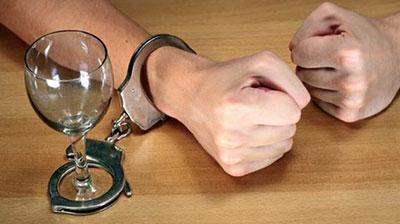 Клиника лечения алкоголизма в кургане