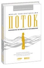 100 лучших книг по бизнесу