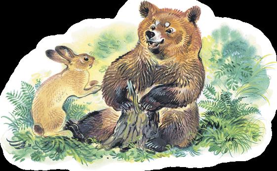 Картинки про зайца и медведя