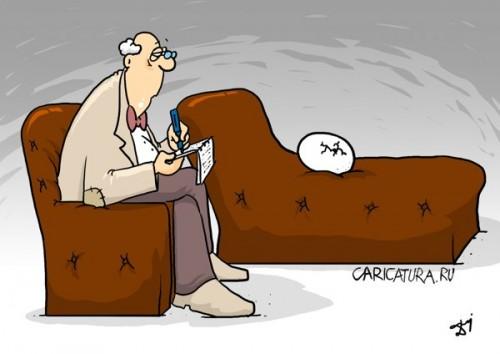 Психотерапия – это не то, что вы думаете, Дж
