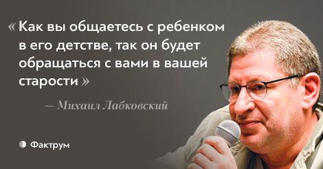 лабковский картинки с цитатами сегодня готовила